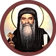 services-pope-cyril-meeting